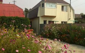 4-комнатный дом, 200 м², 6 сот., Дачное общество Весна за 18 млн 〒 в Костанае