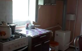 4-комнатный дом, 56 м², 6 сот., Шанхай 24 за 4.5 млн 〒 в Актобе