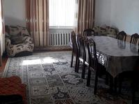 6-комнатный дом, 180 м², Переулок Бейбитшилик 33 за 15 млн 〒 в
