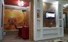 2-комнатная квартира, 52 м², 3 этаж посуточно, Бауржана Момышулы 4 за 12 000 〒 в Шымкенте, Аль-Фарабийский р-н