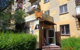 Магазин площадью 103 м², Кабанбай батыра 115 за 27 млн 〒 в Усть-Каменогорске