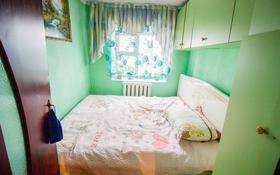 3-комнатный дом, 50 м², 5 сот., Сланова 67 за 5.5 млн 〒 в Талдыкоргане