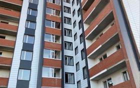 Офис площадью 80 м², Военный городок 1 — Зелёная улица за 8 млн 〒 в Костанае