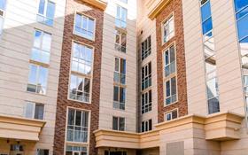 2-комнатная квартира, 73 м², 6/6 этаж, Кабанбай батыра 9/2 за ~ 40 млн 〒 в Нур-Султане (Астана), Есиль р-н