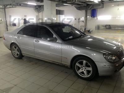 Автомойка за 75 млн 〒 в Алматы, Медеуский р-н
