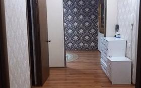 2-комнатная квартира, 50 м² посуточно, Юнис за 5 000 〒 в Актобе, Новый город