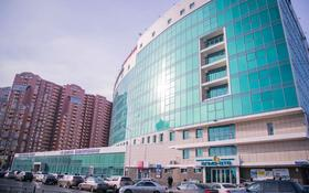 Офис площадью 15 м², Амангельды Иманова 19 — Шокана Валиханова за 67 500 〒 в Нур-Султане (Астана), р-н Байконур