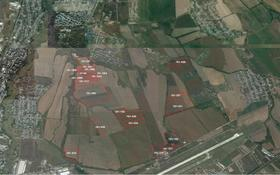Участок 41.75 га, Талгар за ~ 581.2 млн 〒