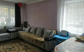 3-комнатная квартира, 60 м², 1/5 этаж, 1-й квартал за 11.9 млн 〒 в Караганде, Октябрьский р-н