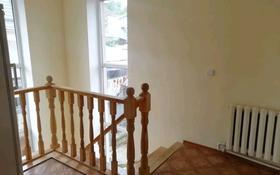 5-комнатный дом, 149 м², 6 сот., мкр Таусамалы, Жанат 43 за 43 млн 〒 в Алматы, Наурызбайский р-н