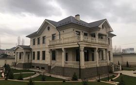 8-комнатный дом, 720 м², 24 сот., Аргынбекова за 380 млн 〒 в Шымкенте, Енбекшинский р-н