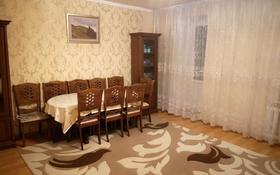 5-комнатная квартира, 95 м², 4/5 этаж, мкр Михайловка , улица Ермекова 81 за 30 млн 〒 в Караганде, Казыбек би р-н