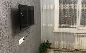 1-комнатная квартира, 24 м², 2/5 этаж, Петрова 19 — Жирентаева за 8.8 млн 〒 в Нур-Султане (Астана), Алматы р-н