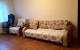 2-комнатная квартира, 46.4 м², 4/4 этаж, 1 мкр — Жамбыла за 10 млн 〒 в Капчагае