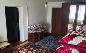3-комнатный дом, 54 м², 8 сот., мкр Самал-2, Алтынбастау — Естемес би за 16 млн 〒 в Шымкенте, Абайский р-н