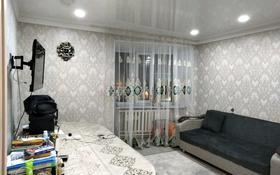 1-комнатная квартира, 38 м², 5/5 этаж, 3мкр за 7.6 млн 〒 в Талдыкоргане