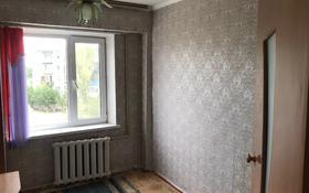 3-комнатная квартира, 50 м², 4/5 этаж помесячно, Мкр Сабитовой 28 за 60 000 〒 в Балхаше