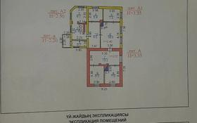 6-комнатный дом, 83 м², Нарманбета Толепова 53 — Ровенская улица за 7 млн 〒 в Караганде, Казыбек би р-н