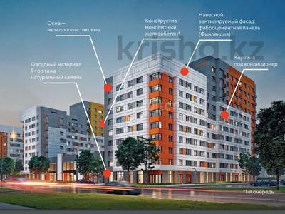 3-комнатная квартира, 96.6 м², проспект Туран 63 за ~ 28.7 млн 〒 в Нур-Султане (Астана), Есиль р-н — фото 11