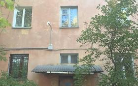 2-комнатная квартира, 39 м², 3/3 этаж, Джандосова 13 за ~ 9.7 млн 〒 в Алматы, Бостандыкский р-н