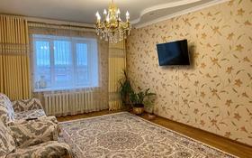 3-комнатная квартира, 80 м², 5/9 этаж, Е-251 4 за 31.5 млн 〒 в Нур-Султане (Астане), Есильский р-н