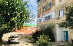 4-комнатная квартира, 72 м², 3/4 этаж, 1 микрорайон 24 за 9 млн 〒 в им. Турара рыскуловой