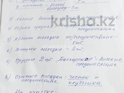 Дача с участком в 7 сот., Яблочная 15 — Айтеке би за 5 млн 〒 в Талгаре — фото 13