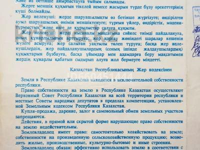 Дача с участком в 7 сот., Яблочная 15 — Айтеке би за 5 млн 〒 в Талгаре — фото 21