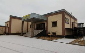 Здание, Набережная улица 9/1 площадью 578 м² за 700 000 〒 в Капчагае