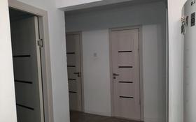 2-комнатная квартира, 53 м², 4/5 этаж, Машиностроителей 2 за 12.9 млн 〒 в Усть-Каменогорске