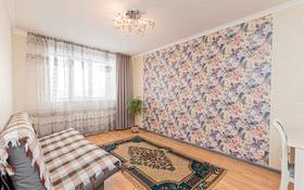 3-комнатная квартира, 81 м², 11/16 этаж, Куйши Дины 24 за 26.5 млн 〒 в Нур-Султане (Астана)