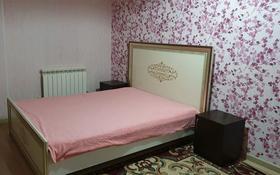 2-комнатная квартира, 100 м², 3/10 этаж посуточно, Локомотивная 7 за 8 000 〒 в Актобе, мкр 11