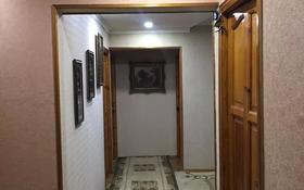 5-комнатная квартира, 102 м², 4/5 этаж, Каратюбинское шоссе 40 за 25 млн 〒 в Шымкенте, Енбекшинский р-н