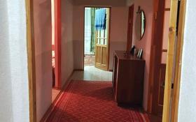 4-комнатный дом, 110 м², 8 сот., Жамбыла 42 — Исаева за 18.5 млн 〒 в Жезказгане