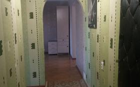 2-комнатная квартира, 45 м², 2/5 этаж по часам, Казахстанская 143/147 — Жансугурова за 1 000 〒 в Талдыкоргане
