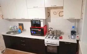 1-комнатная квартира, 43 м², 9/9 этаж, Мирошниченко 3А за 9.6 млн 〒 в Костанае