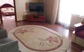 2-комнатная квартира, 59 м², 4/6 этаж, Леонида Беды 40 за 16.5 млн 〒 в Костанае