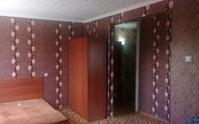 1-комнатная квартира, 30 м², 5/5 этаж, мкр Майкудук, 12й микрорайон 35 за 4.4 млн 〒 в Караганде, Октябрьский р-н