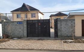 4-комнатный дом, 281 м², 14.5 сот., 1-й переулок Байзак батыра 75 за 130 млн 〒 в Таразе