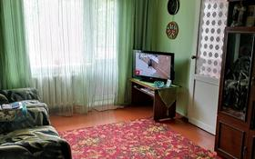 2-комнатная квартира, 45 м², 5/5 этаж, улица Тимирязева 185 за 13 млн 〒 в Усть-Каменогорске