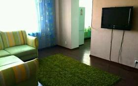 2-комнатная квартира, 64 м², 1/5 этаж посуточно, Мкр. 12 63 за 7 000 〒 в Актобе