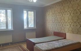 2-комнатный дом помесячно, 150 м², Муталиева 48 за 60 000 〒 в