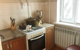 2-комнатная квартира, 48 м², 2/5 этаж помесячно, Абая 72 за 50 000 〒 в Темиртау