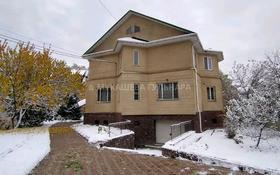 6-комнатный дом, 490 м², 16 сот., Луганского 107 за 160 млн 〒 в Алматы, Медеуский р-н