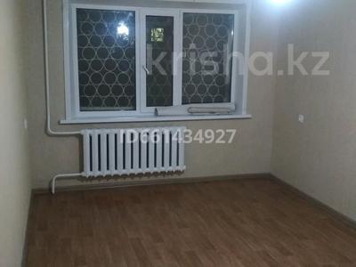 1-комнатная квартира, 34 м², 1/5 этаж, Каирбекова 373 за 7 млн 〒 в Костанае