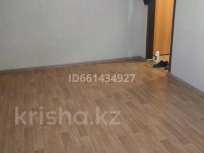 1-комнатная квартира, 34 м², 1/5 этаж, Каирбекова 373 за 7 млн 〒 в Костанае — фото 2