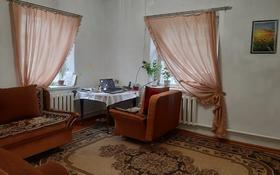 4-комнатный дом, 70 м², 5.5 сот., 3-пер. Аскарова — Рахмати за 11 млн 〒 в Таразе