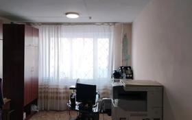 Офис площадью 24.9 м², улица Молдагулова 81 А — Космонавтов за 999 〒 в Экибастузе