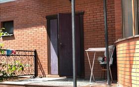 7-комнатный дом помесячно, 350 м², 7 сот., мкр Коктобе, Мкр Коктобе 2 — Кыз Жибек за 1.3 млн 〒 в Алматы, Медеуский р-н