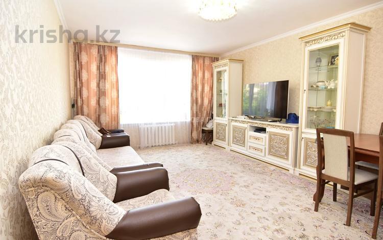5-комнатный дом, 140 м², 4 сот., Ерлик 18 за 80 млн 〒 в Нур-Султане (Астане), Есильский р-н